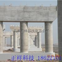 水泥柱子根部腐烂用什么砂浆修/需要多少钱