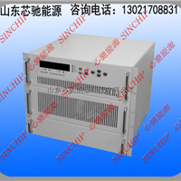 供应700V540A直流电源可调直流稳压电源