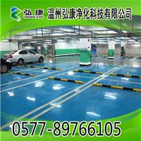 温州环氧树脂地板漆 温州耐磨地坪