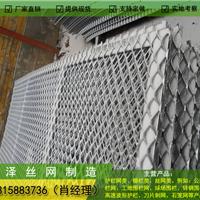 供应菱形网价格/广州定做钢板护栏 铝板网