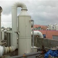 供应废气净化塔 喷淋塔 洗涤塔