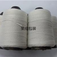 供应上海工业防水缝包线/封包线批发