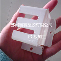 PC塑料板真空吸附雕刻精加工