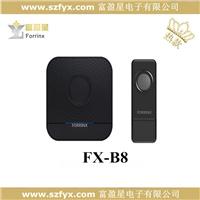 供应富盈星FX-B8门铃 家用无线门铃