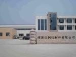 深圳市顺捷达铜铝材料有限公司