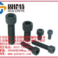 供应六角螺栓|高强度螺栓|M6六角螺栓国标