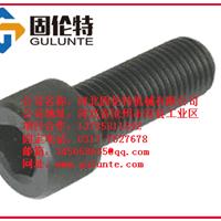 供应内六角螺栓|高强度螺栓|M8内六角螺栓
