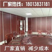 香港酒店豪华包厢活动移动折叠收缩隔音隔墙