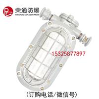 供应 DGC24/127L矿用隔爆型LED支架灯