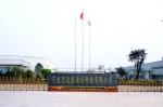 宁波华脉通信设备有限公司