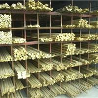 供应H59黄铜棒 高精黄铜棒 黄铜棒厂家