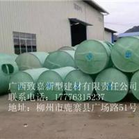 供应2立方广西柳州玻璃钢化粪池厂家价格