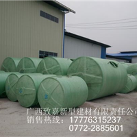 供应广西柳州玻璃钢化粪池HFRP-002