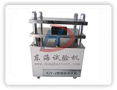 哑铃型冲片机,东海试验机制造有限公司