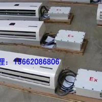 供应ISO9001质量认证防爆空调 厂家直销
