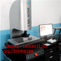 供应全自动影像仪VMS-2515H
