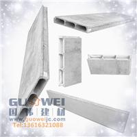 山东临沂轻质隔墙板新型节能环保墙体材料