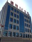 潍坊宏金防水材料有限公司