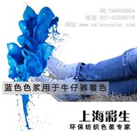 水性色浆上海含固量比同行高10%的水性色浆