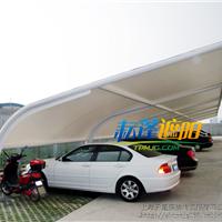 膜结构雨棚、汽车棚、遮阳篷、膜结构景观棚