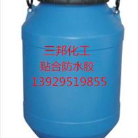 广州市三邦化工有限公司