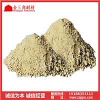 供应新密直供高铝水泥,耐火水泥硅酸铝水泥