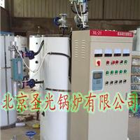供应北京0.1-0.4全自动电蒸汽锅炉