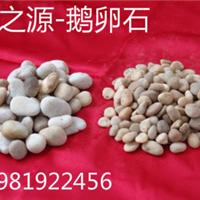 石家庄优质鹅卵石滤料的供应信息