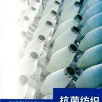 供应纺织抗菌剂 蚕丝漂染防霉剂