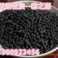 优质煤质柱状活性炭价格  性能