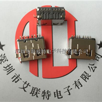 AF2.0短体10.6双面插母座【90度沉板针全贴