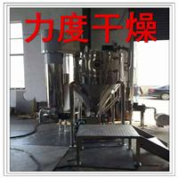 供应山梨酸钾专用LPG高速离心喷雾干燥机