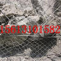 亳州坡面喷浆挂网-防落石用柔性防护网规格