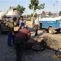 供应洪山区雨污水管道疏通公司