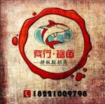 拼板胶招商_红松拼板胶招商_有行鲨鱼