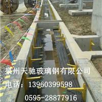 供应福建省天驰玻璃钢电缆支架