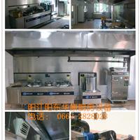 供应学校、酒店、饭堂等大型厨房用品及安装