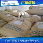广州市淼通水处理技术有限公司