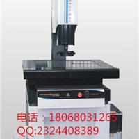供应影像仪测量仪VMS-5040M