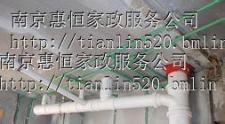 南京马桶维修更换、水管漏水(水电)维修