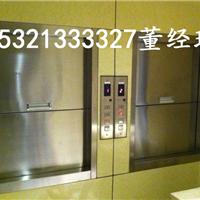 廊坊燕郊传菜电梯酒店食梯