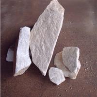 硅石价格厂家销售硅石