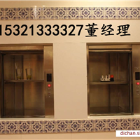供应北京厨房传菜电梯餐梯食梯