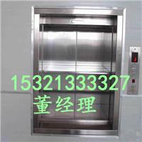 供应传菜电梯厨房食梯杂物电梯