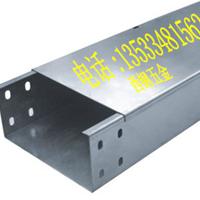 供应佛山钢制电缆桥架价格-西钢线槽厂