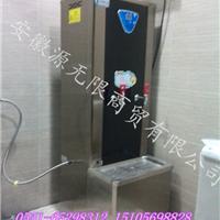 供应爱来源步进式电开水器