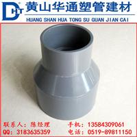 许昌市供应50*20upvc大小头质量保证