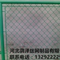 供应优质山东体育场围网  体育场围网厂家