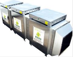 供应特种涂料厂废臭气体净化设备
