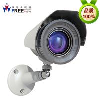 挂墙式100W像素网络监控感应红外 IP摄像机